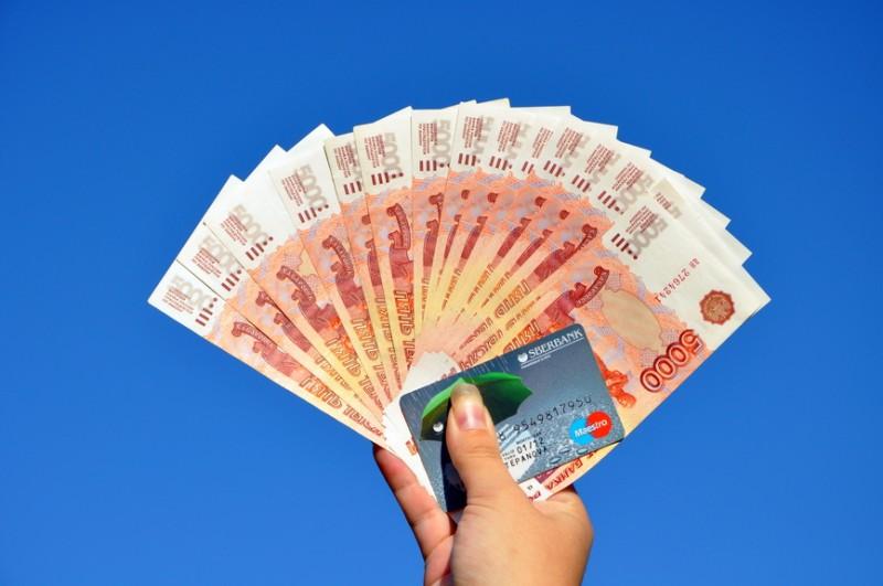 кредит по паспорту без справок о доходах ярославль ао кредит европа банк личный кабинет регистрация