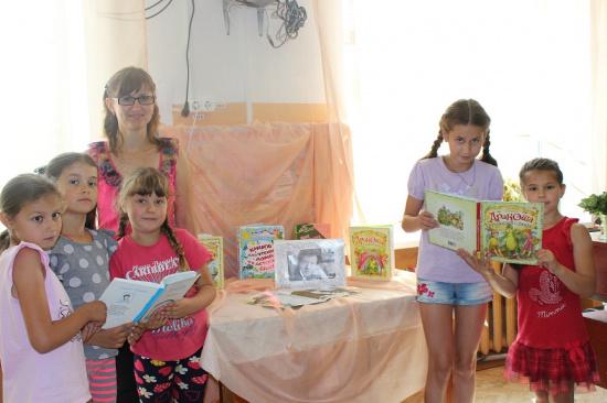 Стартовала областная библиотечная акция для детей «Летнее чтение»