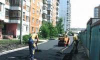 В Ярославле за асфальт во дворе заплатят жильцы домов